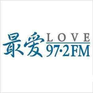 Love 97.2FM Singapore